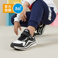 【秒��B券�A估�r:88.8】361度童鞋男童跑鞋中大童2020年冬季新品�p便�底防滑�和��\�有� N71943521