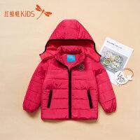 【109元3件】红蜻蜓冬季新款连帽纯色拉链百搭女童时尚儿童棉服外套