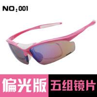 骑行眼镜偏光近视山地自行车眼镜防风沙男女户外运动镜装备