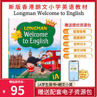 新版香港朗文小学英语教材Longman Welcome to English Gold 1A课本