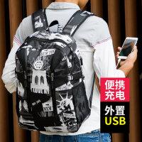 韩版学生书包双肩包男背包女 大容量旅行包休闲运动包户外登山包 可充电潮包