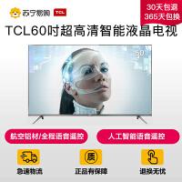 【苏宁易购】新品TCL 60A730U 60英寸4K金属超薄高清智能网络平板液晶电视机