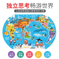 TOI 儿童拼图世界地图拼图木质拼板宝宝早教启蒙认知男女孩玩具