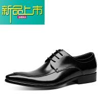新品上市韩版真皮商务英伦尖头皮鞋潮流德比正装鞋透气男婚鞋复古牛皮男鞋 黑色 202726