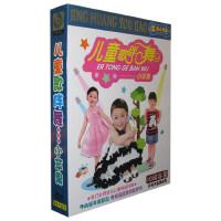 正版儿童歌舞vcd光盘儿童歌伴舞 小苹果幼儿舞蹈光盘碟片 5VCD