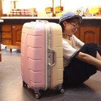 北爱铝框旅行箱万向轮拉杆箱包行李包硬箱女密码箱登机箱20 24寸