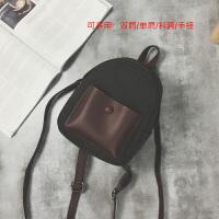 20180914082345555韩版2018新款撞色磨砂小双肩包女休闲百搭多用迷你小背包旅行包包