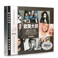 正版汽车载cd光盘碟片 欧美大牌榜英文流行歌曲 无损音质黑胶唱片