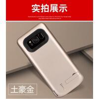 三星note8背夹电池note9超薄S8无线充电宝S9专用手机壳式冲电器plus便携移动电源大容量S S8+ 土豪金