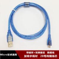 安卓手机三星华为通用Micro usb数据线充电宝充电线0.3/0.5/1.5米 其他