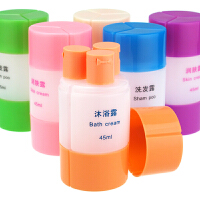 旅行出差化妆品分装瓶洗漱包 便携三合一套装洗发水沐浴露空瓶子 3合一颜色随机