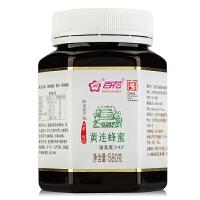 中华老字号百花牌黄连蜂蜜580g 天然蜂蜜 43度波美度