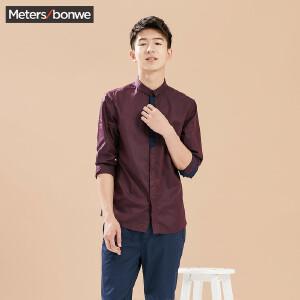 美特斯邦威男长袖衬衫春装男时尚简洁修身长袖衬衫722020