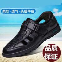 【牛皮】【质保三年】夏季镂空透气凉皮鞋男士软底皮凉鞋