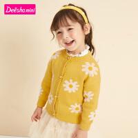 【2件1.8折价:80】笛莎童装女童针织衫2021秋季新款小女孩儿童洋气甜美上衣开衫外套