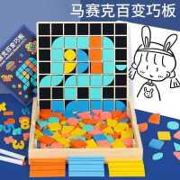 七巧板益智力开发拼图幼儿童男孩女孩宝宝早教木质3数字积木6玩具