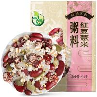 禾煜 红豆薏米粥料 200g*5袋 五谷杂粮组合