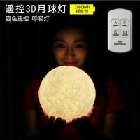 天文爱好者收藏品 月亮模型 月亮灯LED充电遥控调光卧室床头灯3d打印月球灯情人节礼品礼物