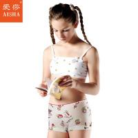 爱莎女童内裤少女轻盈顺滑柔软竹浆纤维卡通女学生小平角裤2条装