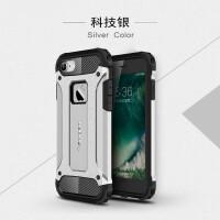 苹果6splus手机壳iphone6潮男女款新创意个性防摔防滑i6s全包边气囊软硅胶i6