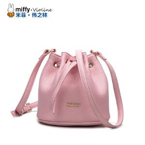 Miffy米菲迷你水桶包2016新款韩版时尚mini小挎包单肩女包 包潮