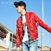 太平鸟男装 春季新款男士修身韩版飞行夹克红色外套潮BWBC81417