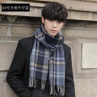 围巾男冬季长款简约英伦潮流年轻人男士围巾保暖