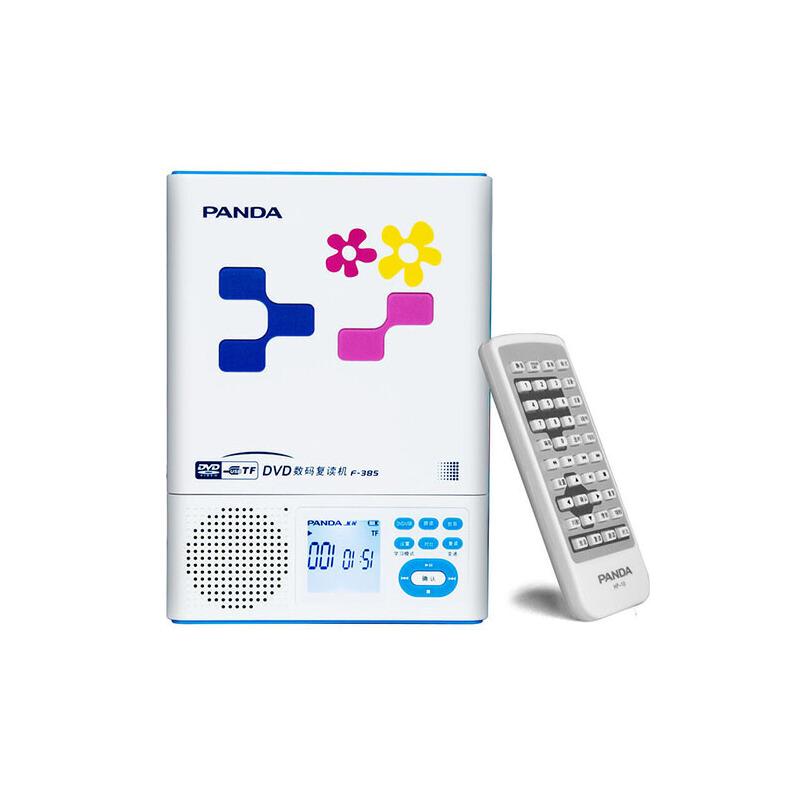 熊猫(PANDA) F-385携式CD随身听VCD机英语复读机DVD机插卡U盘播放便携充电 CD/DVD 插卡/U盘 复读