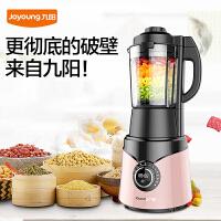 【九阳专卖店】 JYL-Y12H破壁料理机加热家用全自动多功能搅拌豆浆