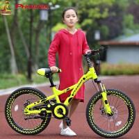 儿童自行车18/20寸男孩女孩单车脚踏车学生车变速山地车