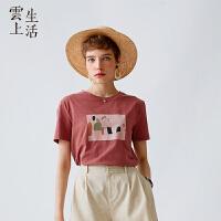 云上生活抽象印花短袖2019新款女夏季短袖女T恤T0956