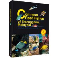 马来西亚登嘉楼常见珊瑚礁鱼类图集(英文版)