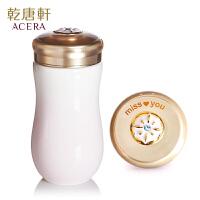 乾唐轩活瓷正品吉星甜心随身杯单层380ml创意陶瓷便携带盖水杯杯子