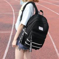 女韩版森系校园学院风帆布双肩包初中学生书包简约高中大学生背包