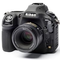EasyCover荷兰魔盾Nikon/尼康D850相机硅胶套 单反机身防护壳 相机包保护套d850保