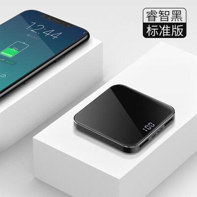 迷你充电宝便携大容量20000毫安苹果冲移动电源小米vivo华为oppo手机通用小巧专用快充闪