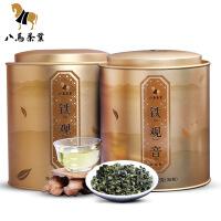 八马茶叶 新茶安溪铁观音清香型茶叶兰花香乌龙茶252g*2罐