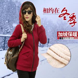 卡茗语 秋冬卫衣女韩版学生外套大码中长款开衫连帽显瘦胖MM妈妈装拉链
