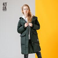 初语2018春秋新款中长款羽绒服过膝 加厚连帽绿色直筒女装外套