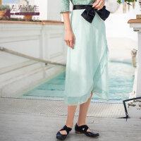 生活在左2019春夏款新品水蓝色绣花半身裙拼真丝桑蚕丝裙子中长裙