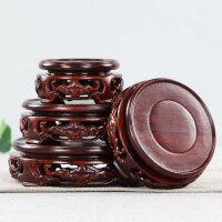奇石头盆景茶壶花盆花瓶香炉佛像红木底座实木圆形工艺品摆件底座