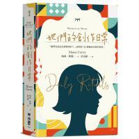 【预订】正版 她��的��作日常 ��出版公司 港台原版