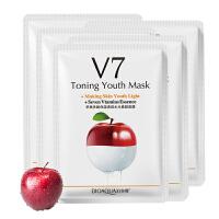 泊泉雅 V7隐形面膜-5片 苹果多酚保湿清润水光素颜面膜