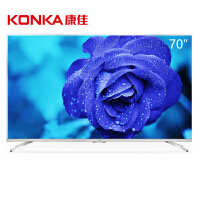 康佳(KONKA)LED70S8000U 70英寸26核双64位真4K智能液晶电视
