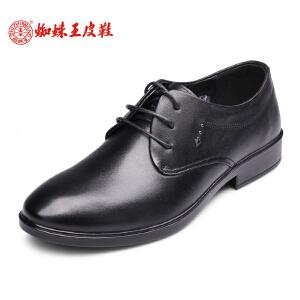蜘蛛王男鞋商务2017春秋新款真皮圆头真皮正装鞋透气系带男士单鞋