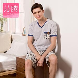 芬腾睡衣男短袖棉质2017夏季新款套头短裤休闲V领家居服套装