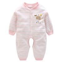 婴儿连体衣宝宝睡衣服新生儿春装夏季爬服春秋6男0女3哈衣12个月