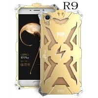 OPPO手机壳OPPO 手机保护套R9splus金属边框防摔r9手机套