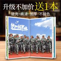 军旅相册退伍军人战友聚会纪念册定制军旅相册制作影集同学留念通讯录 其它 28以上