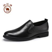 【每满100减50】骆驼牌男鞋 新品套脚商务正装皮鞋男柔软舒适透气